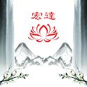 宏达佛具中心 (Perniagaan Hong Ta) icon