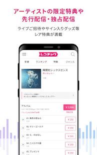 【2020年11月】おすすめの音楽再生アプリランキング。本當に使われているアプリはこれ!|AppBank