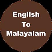 English to Malayalam Dictionary & Translator