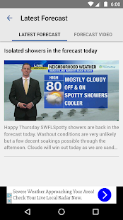 StormWarn7- screenshot thumbnail