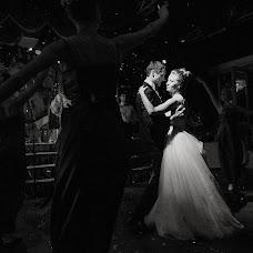 Wedding photographer Katya Grichuk (Grichuk). Photo of 03.01.2019
