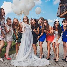 Wedding photographer Aleksandra Lovcova (AlexandriaRia). Photo of 08.09.2016