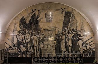 Photo: Wall painting with Lenin at the Novokoeznetskaya metro station https://en.wikipedia.org/wiki/Novokuznetskaya