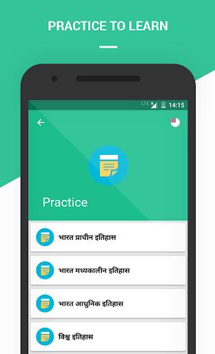 GK & CA Hindi For all Exam 2.0 screenshots 3