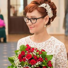 Wedding photographer Ulyana Dan (makaser). Photo of 16.11.2016