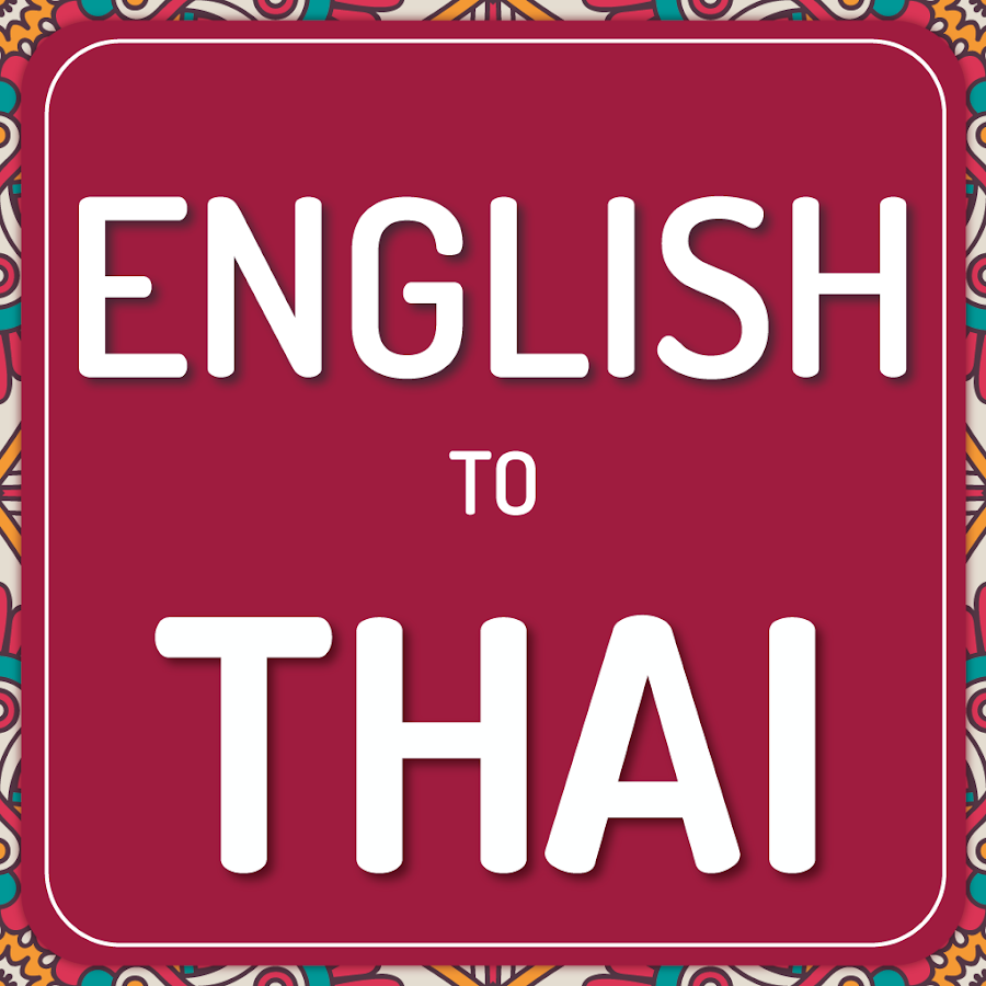 Thank you translate to thai-6378