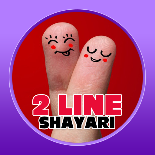 2 Line Shayari - Apps on Google Play