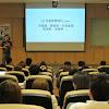 中國科大國際商務系邀請 uitox 集團黃文貴全球行銷長蒞校演講