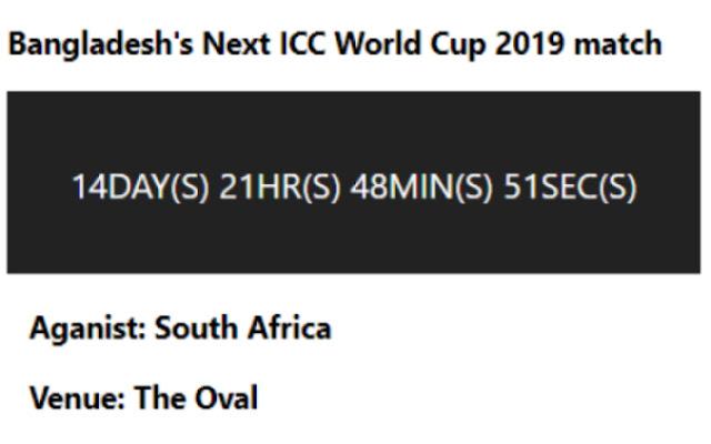 Bangladesh's Next Match