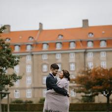 Wedding photographer Alex Mart (smart). Photo of 22.11.2018