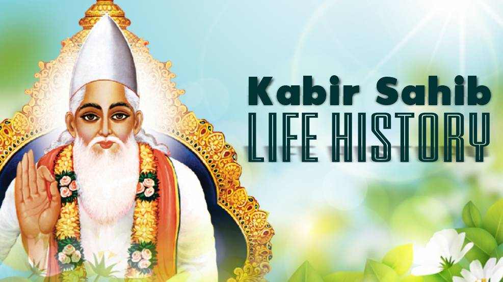 Kabir Sahib Life History