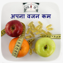 Weight Loss Best Fruit Diet icon