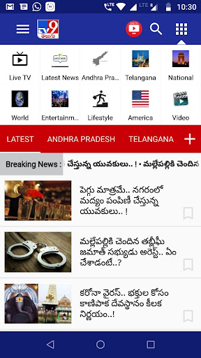 TV9 Telugu screenshot 5