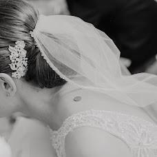 Wedding photographer Joanna Olejnik (whitedreamstudio). Photo of 11.06.2018