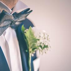 Wedding photographer Sebastiano Aloia (SebastianoAloia). Photo of 15.09.2018