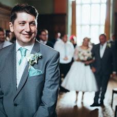 Wedding photographer Joshua Rhys (joshuarhys). Photo of 11.06.2019