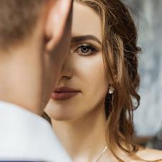Wedding photographer Darya Isakova (Dariaisak). Photo of 12.09.2018