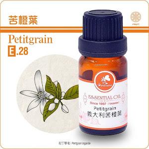 苦橙葉精油10ml(滿額購超特惠)