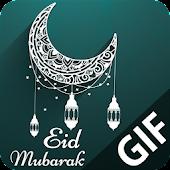 Tải Eid Mubarak GIF APK
