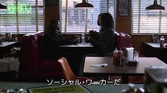 第11話「疑い」