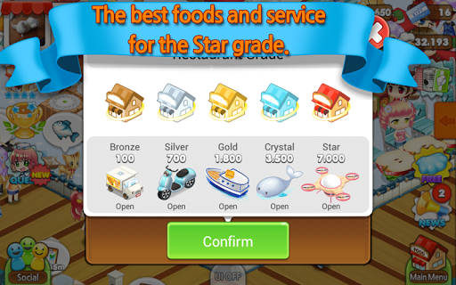 Hello Seafood 2 for Kakao apkpoly screenshots 4