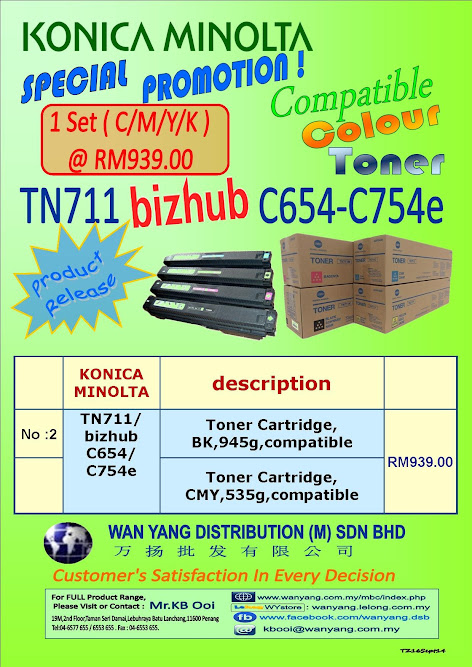 KONICA MINOLTA TN711/bizhub C654/C754e Compatible Copier Toner Cartridge