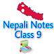 Class 9 Nepali Guide