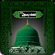 Download Naat Sharif Audio Mp3 Offline - Audio Naats App For PC Windows and Mac