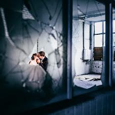 Wedding photographer Alex Wenz (AlexWenz). Photo of 23.07.2017