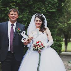 Wedding photographer Lena Lyalina (LenaLyalina). Photo of 07.06.2014