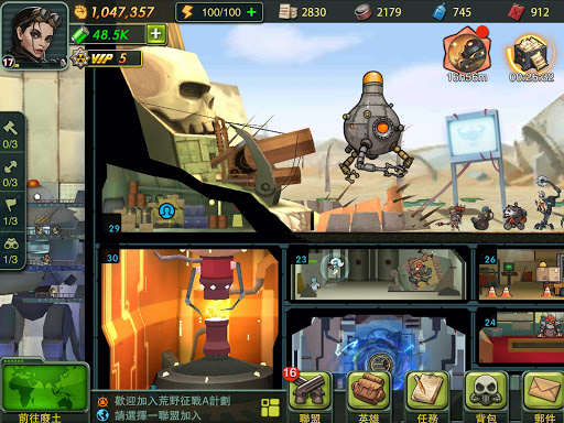 Wasteland Lords filehippodl screenshot 8