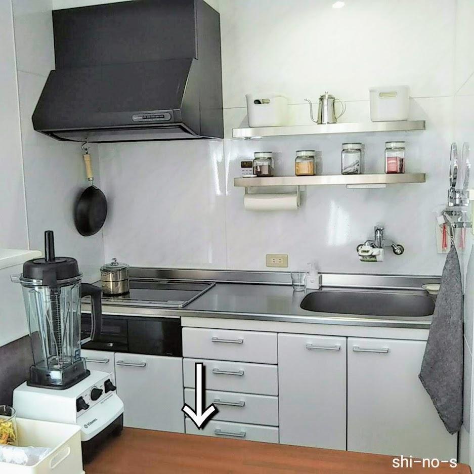 キッチン本体を全体的に