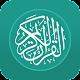 Al Quran Indonesia Download on Windows