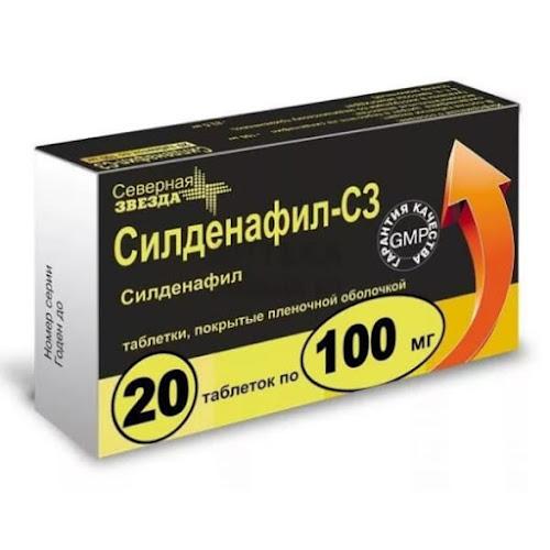 Силденафил-СЗ таб. 100мг №20
