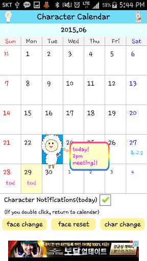 Calendar Character Calendar