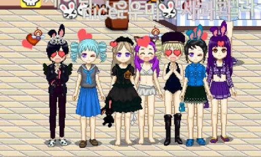 Coy Chat, SogonSogon apkdebit screenshots 7
