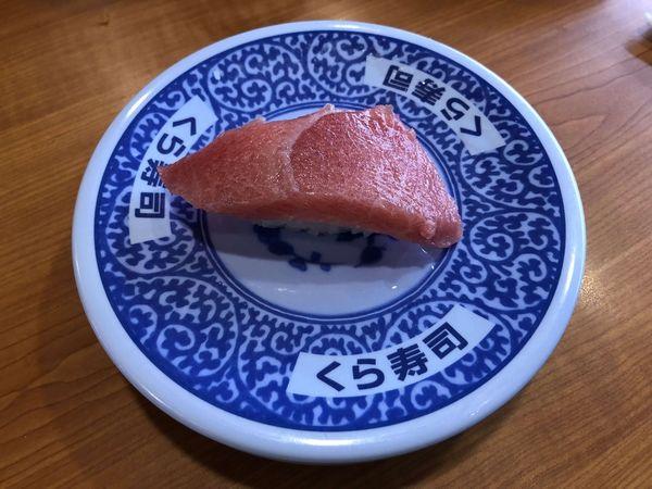 くら寿司 藏壽司 高雄漢神巨蛋店 甜點與扭蛋才是主體的迴轉壽司,難得吃個東西好需要人品啊XDDDD