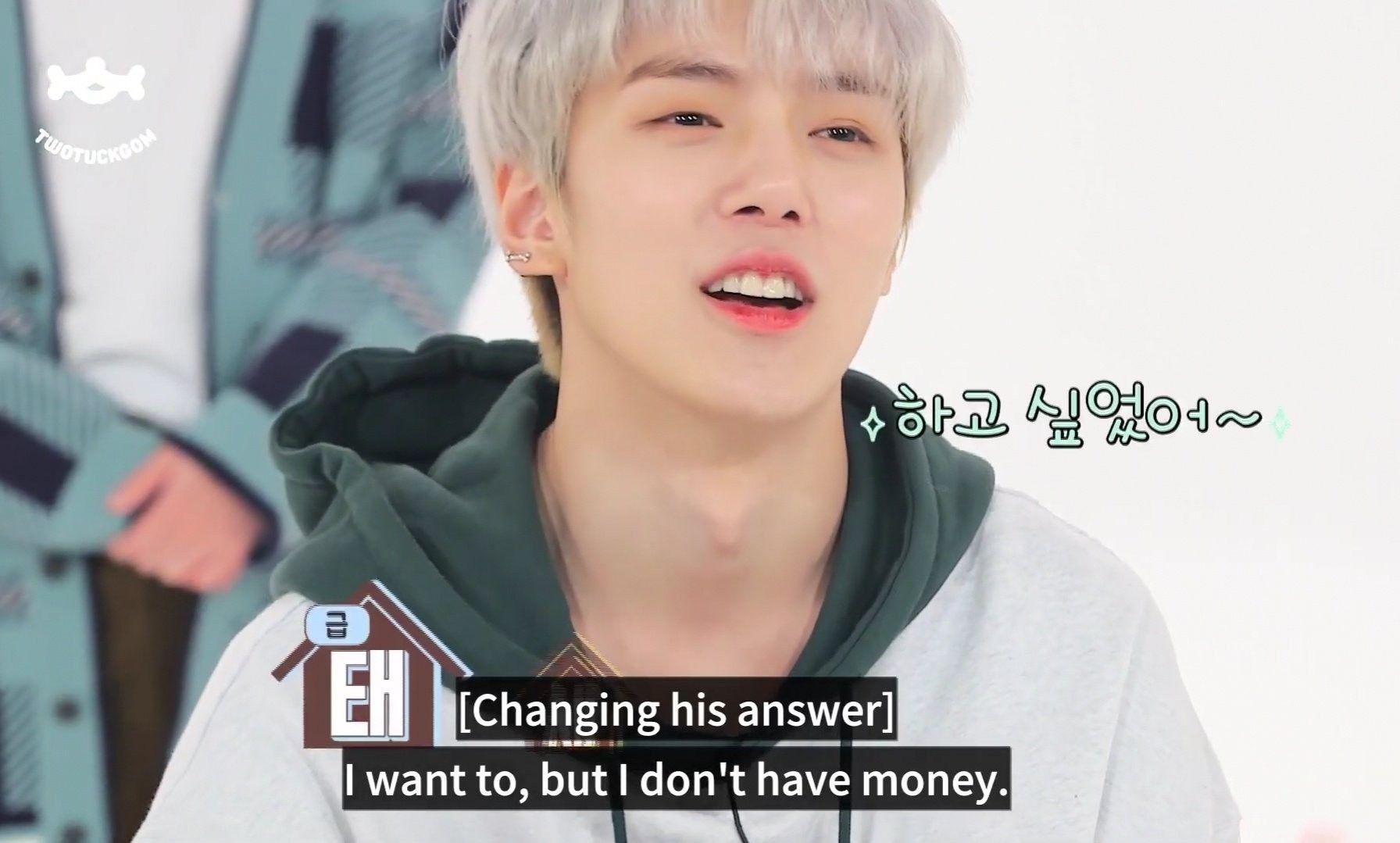 minhyuk money