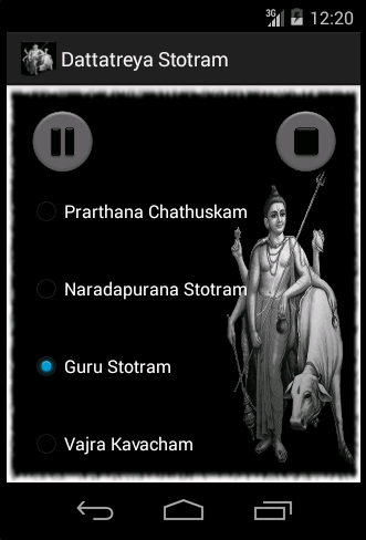 Guru dattatreya songs telugu free download