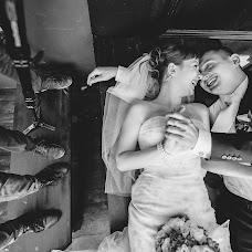 Wedding photographer Andrey Zinchenko (azinchenko). Photo of 15.04.2014