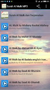 Download Lagu Surat Al Waqiah : download, surat, waqiah, Surah, Al-Mulk, Terjemahan, Windows, Download, Com.andromo.dev442089.app510016