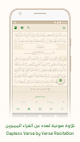 screenshot of Ayah: Quran App