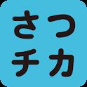 Satsuchika icon
