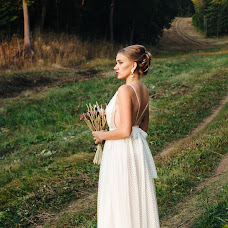 Wedding photographer Irina Levchenko (levI163). Photo of 11.09.2017