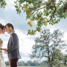 Wedding photographer Antonina Engalycheva (yatonka). Photo of 11.11.2017