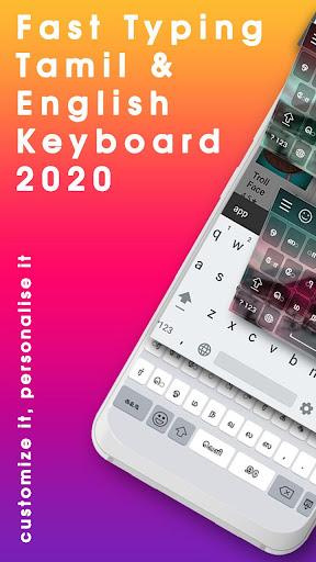 Tamil keyboard: Tamil language keyboard 1.6 screenshots 2