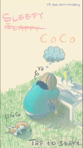 Sleepy coco [양띵 8th]