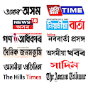 All Assamese newspapers and TV Channels icon