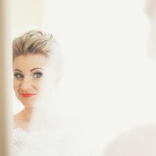 Wedding photographer Lena Ladonko (Ladonko). Photo of 01.05.2017