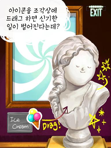 免費下載教育APP|꾸시의 이상한 미술관 :  Coosi's Museum app開箱文|APP開箱王